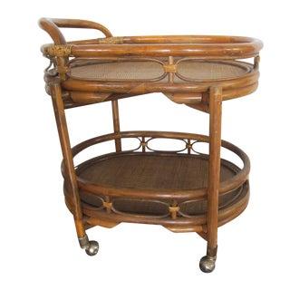 Mid Century Rattan Bar Cart