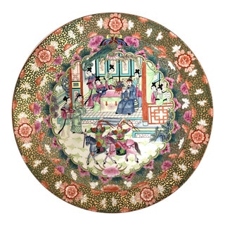 'Qianlong' Decorative Charger Plate