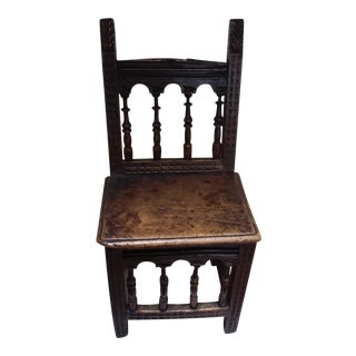 Colonial Style Side Chair