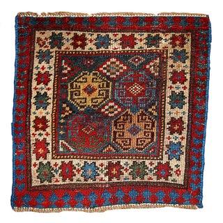 1880s Handmade Antique Caucasian Kazak Bagface Rug - 1.4' X 1.7'
