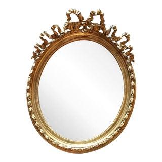 Carver's Guild Rococo Mirror