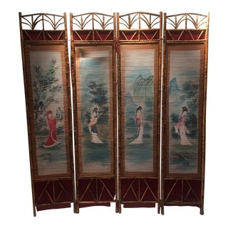 Antique Chinese Woven Screen - 4 Panels