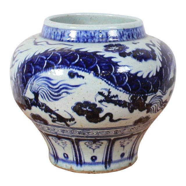 Vintage Sarreid LTD Blue & White Underglaze Vase - Image 1 of 2