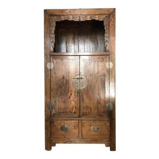 Antique Chinese Carved Wood Armoire