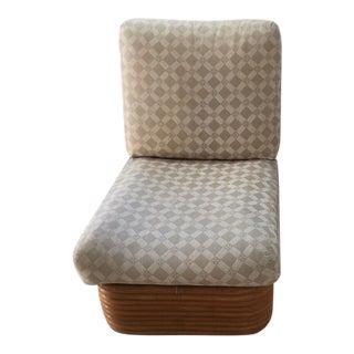 Paul Frankl Six-Band Armless Chair