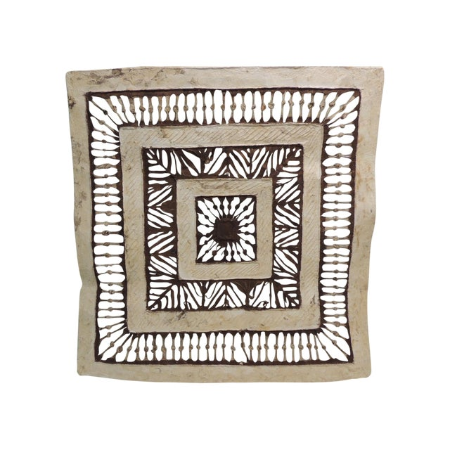 Vintage Mexican Amate Bark Paper Art - Image 1 of 5