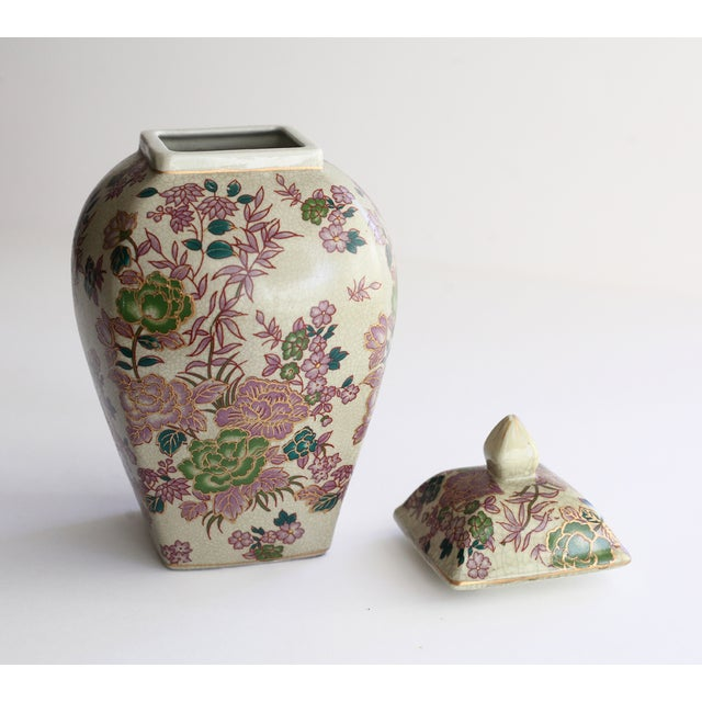 Ginger Jar With Purple Flowers - Image 3 of 7