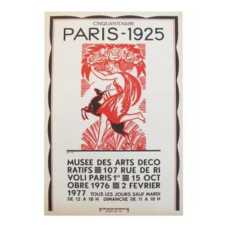 French Art Deco, Cinquantenaire Paris 1925 World Expo