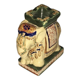 Ceramic Elephant Mid Century Modern Ashtray