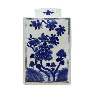 Chinese Blue & White Porcelain Flowers Jar