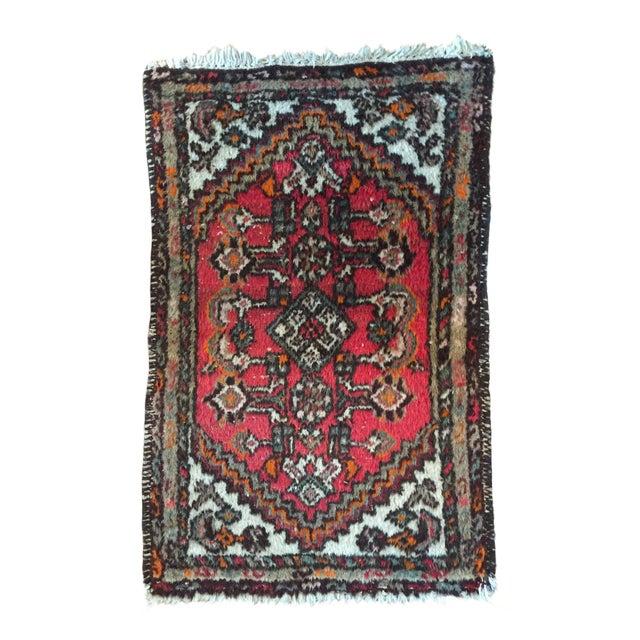 """Vintage Wool Rug - 35.5"""" X 22.5"""" - Image 1 of 6"""