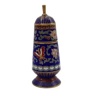 Japanese Meiji Restoration Jar
