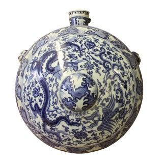 Chinese Blue & White Round Porcelain Bottle