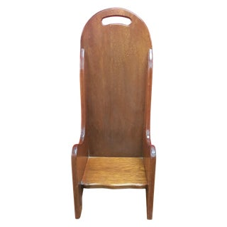 Antique Mahogany High-Back Doll Chair