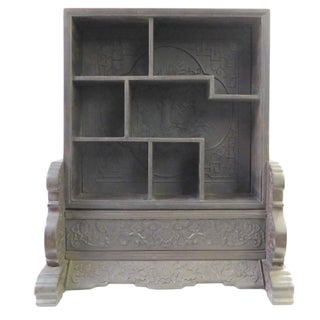 Rosewood Floral Carved Curio Rack