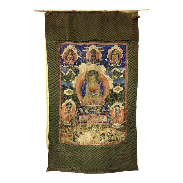 Tibetan Thanka Painted Wall Hanging, Mid 19th Century - Image 1 of 7