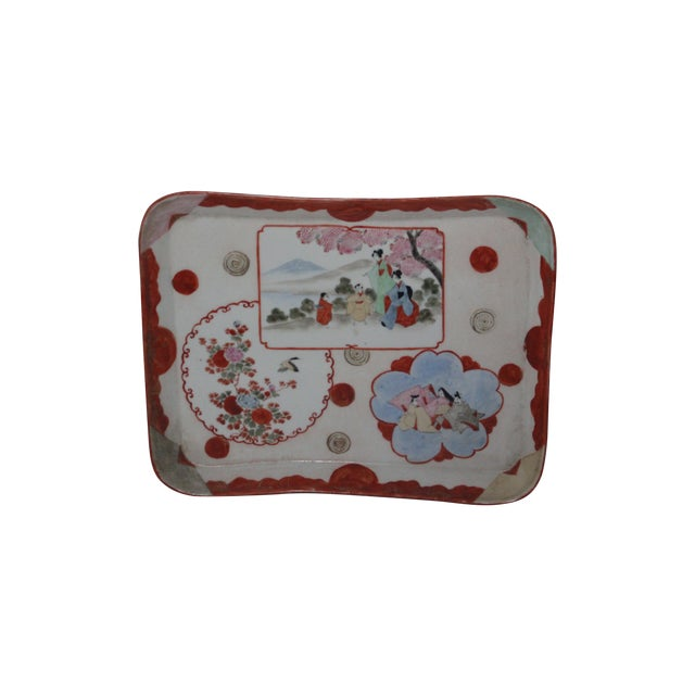 1940's Japanese Tray - Image 1 of 7