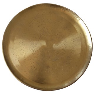 Pottery Barn Etched Brass Tray