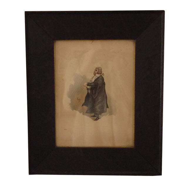 Framed 'Your Honor' Judge Print - Image 1 of 7