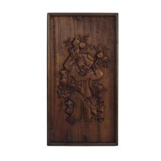 Chinese Hand Carved Relief Panel of Child