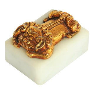 Gold Foo Dog Paperweight
