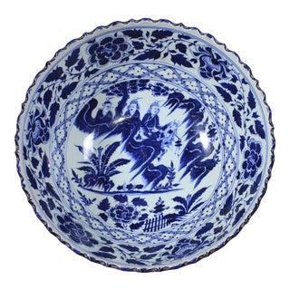 Vintage Sarreid LTD Blue & White Ceramic Bowl