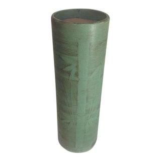 Vintage 1960's Napco Vase