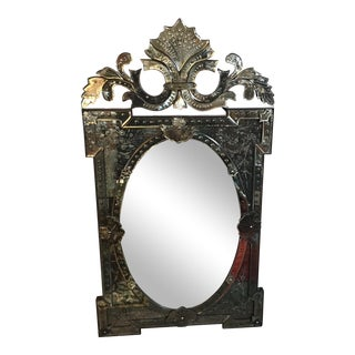 Restoration Hardware Rococo Floral Etched Wall Mirror