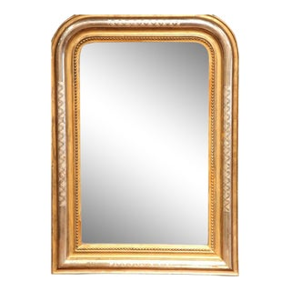 19th Century French Louis Philippe Two-Tone Gilt & Silver Leaf Wall Mirror