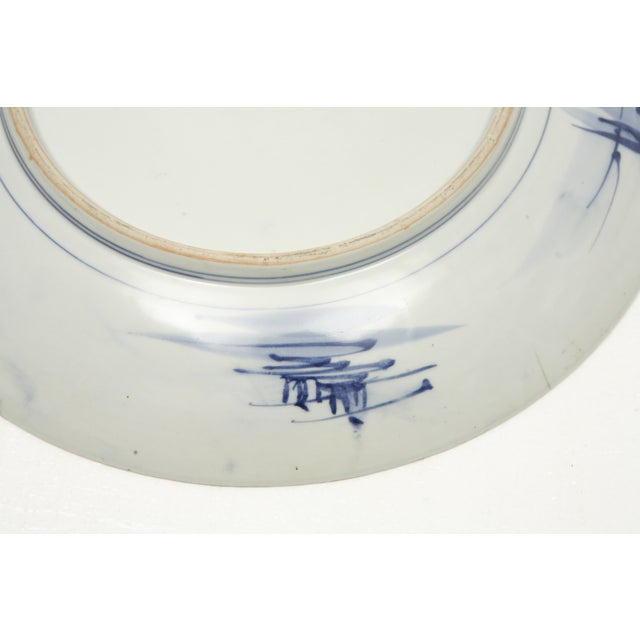 Vintage Japanese Blue and White Charger - Image 8 of 8