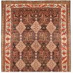 Image of Antique Kurdish Carpet