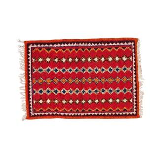 Small Berber Rug- 2′4″ × 3′4″