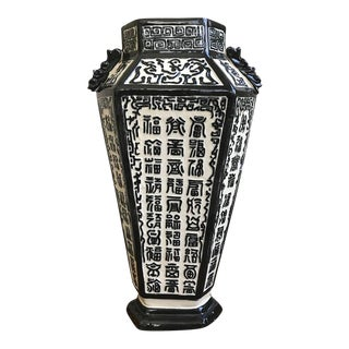 Vintage Black and Ivory Asian Vase