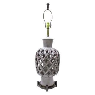 Vintage Mid-Century Ceramic Latticed Table Lamp
