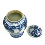 Image of Chinese Blue And White Porcelain Temple Jar