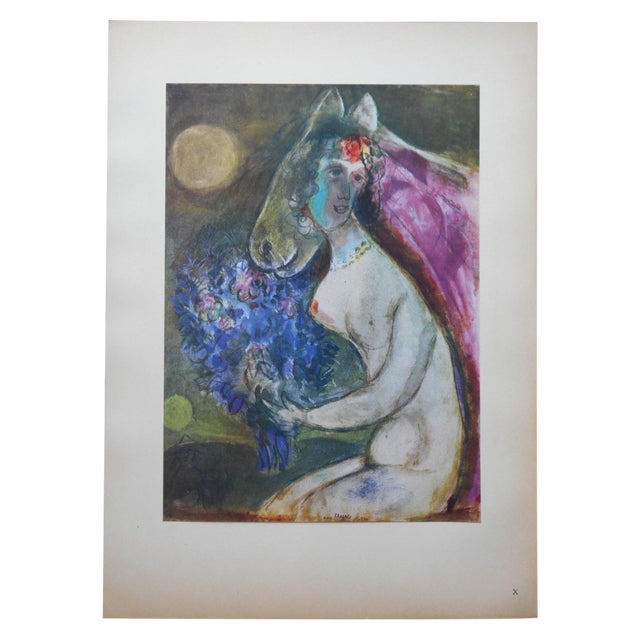 Vintage Marc Chagall Lithograph - Image 1 of 4