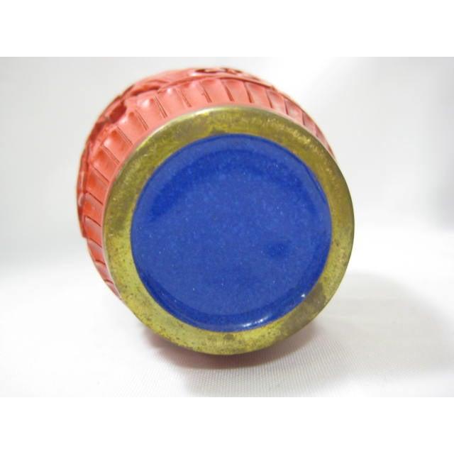 Small Mid-Century Chinese Cinnabar Cabinet Vase - Image 7 of 9