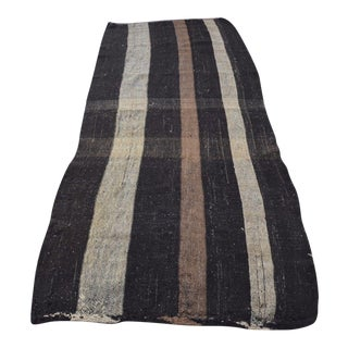 Vinatage Turkish Kilim Rug - 4' x 10'4""