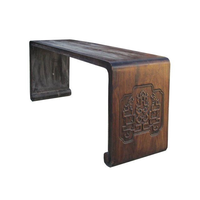 Image of Chinese Rosewood Simple Plain Low Altar Kang Table