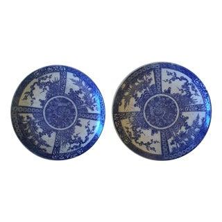 Qianlong Period Chargers Circa 1790