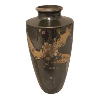 Small Japanese Inlaid Mixed Metal Vase