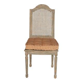 Sarreid Ltd Boca Side Chairs- Set of 5