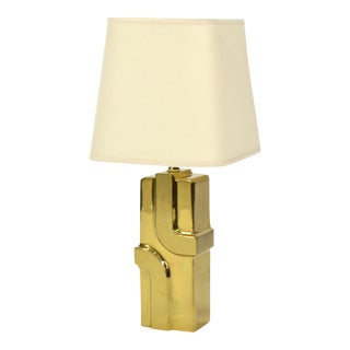 1970s Brass Table Lamp