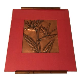 Custom Framed Embossed Copper Floral Art