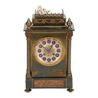 19th Century French Gilt Brass 8 Day Mantel Clock