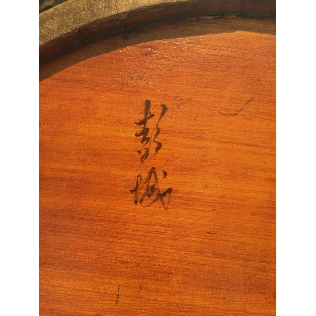 Asian Rosewood Crane Vessel - Image 7 of 7