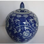 Image of Blue & White Floral Ginger Jar