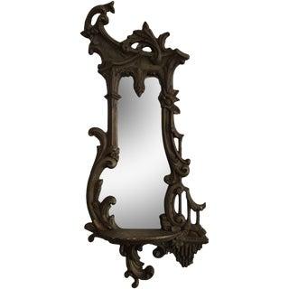 Antique Ornate Victorian Mirror