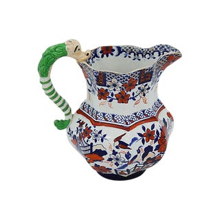 Antique English Serpent Handle Gaudy Jug