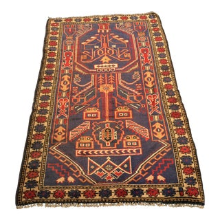 Vintage Persian Baluchi Small Area Rug - 2'10 x 4'9""